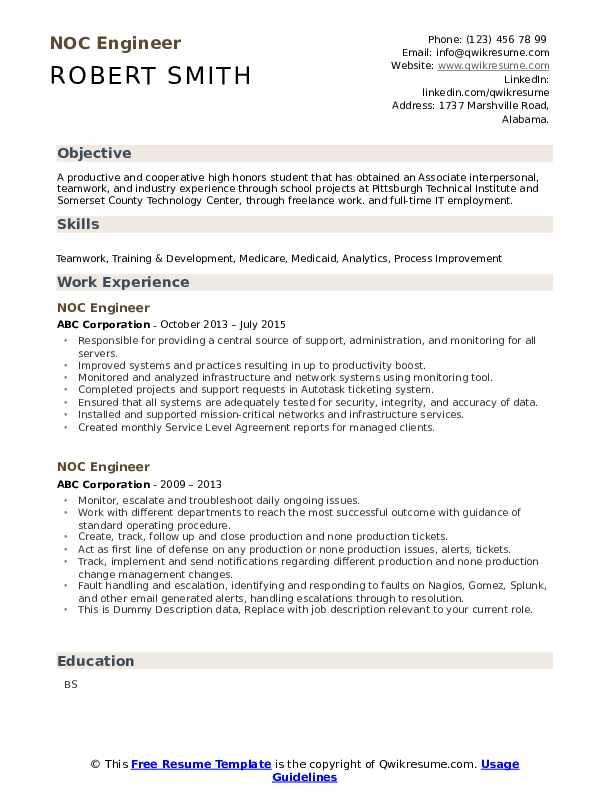 Noc Engineer Resume example