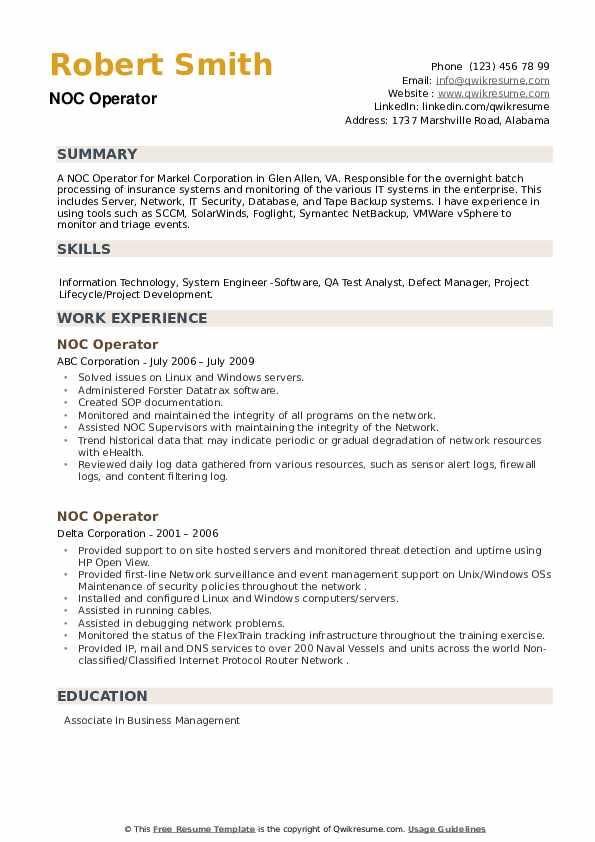 NOC Operator Resume example