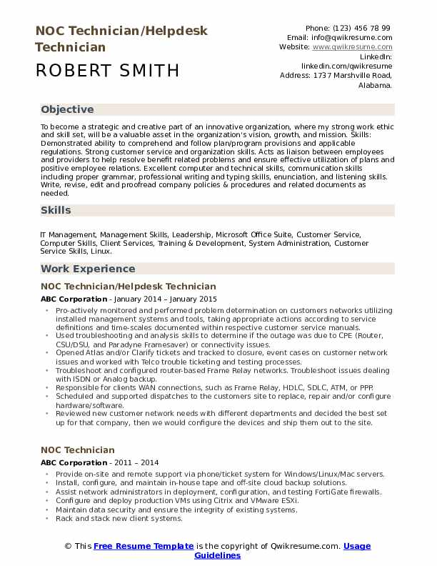 NOC Technician Resume example