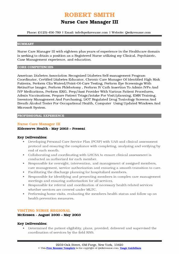 Nurse Care Manager III Resume Model