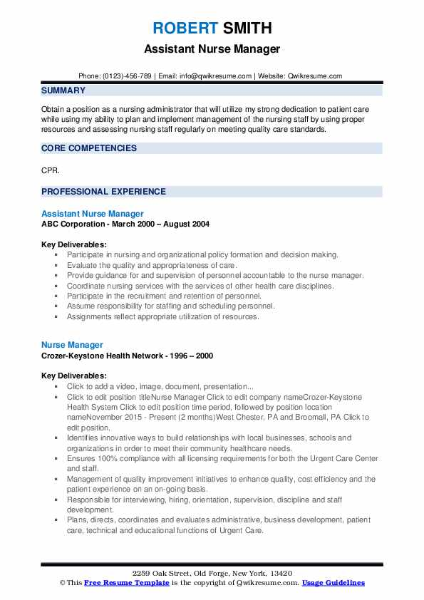 Assistant Nurse Manager Resume Format