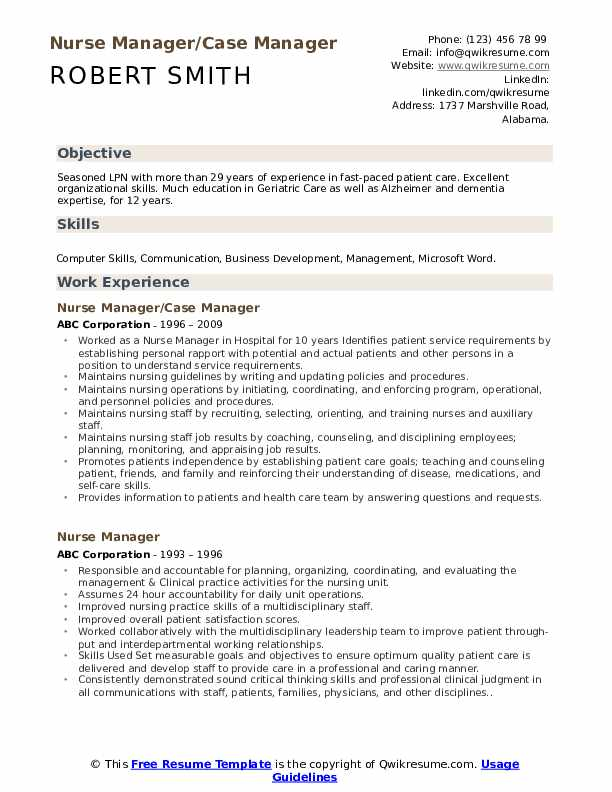 Nurse Manager/Case Manager Resume Template