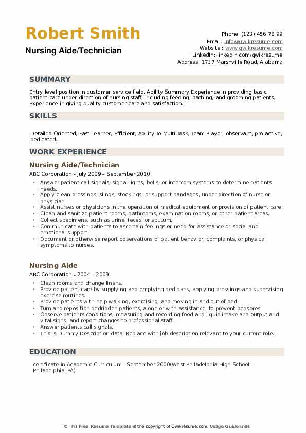 Nursing Aide/Technician Resume Example