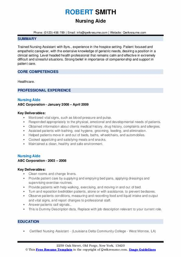 Nursing Aide Resume Samples | QwikResume