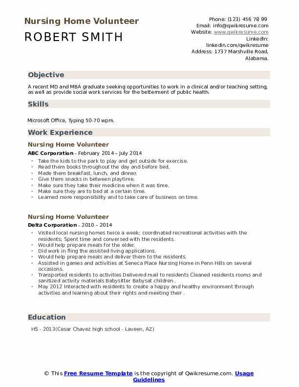 nursing home objective resume
