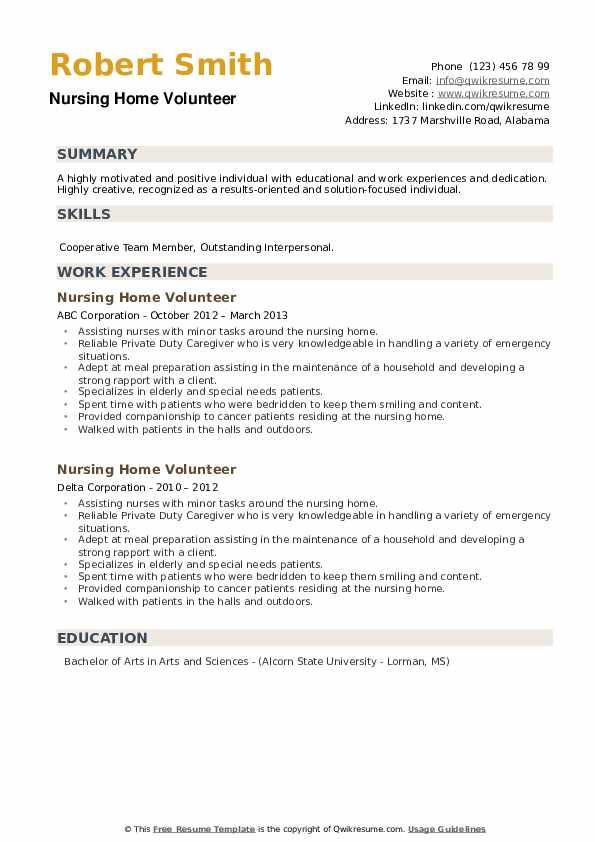 Nursing Home Volunteer Resume example