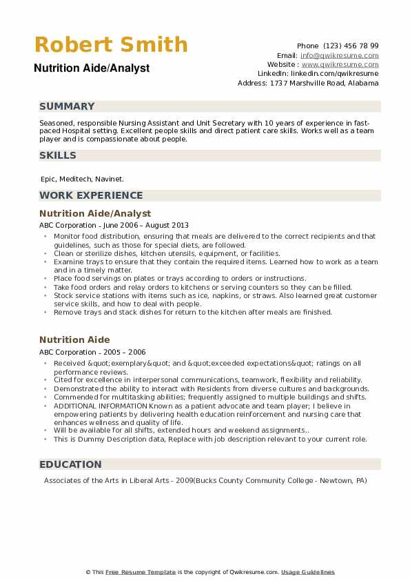 Nutrition Aide/Analyst Resume Example