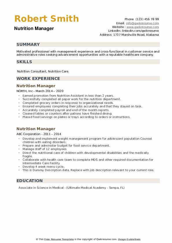 Nutrition Manager Resume example