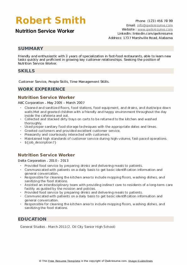 Nutrition Service Worker Resume example