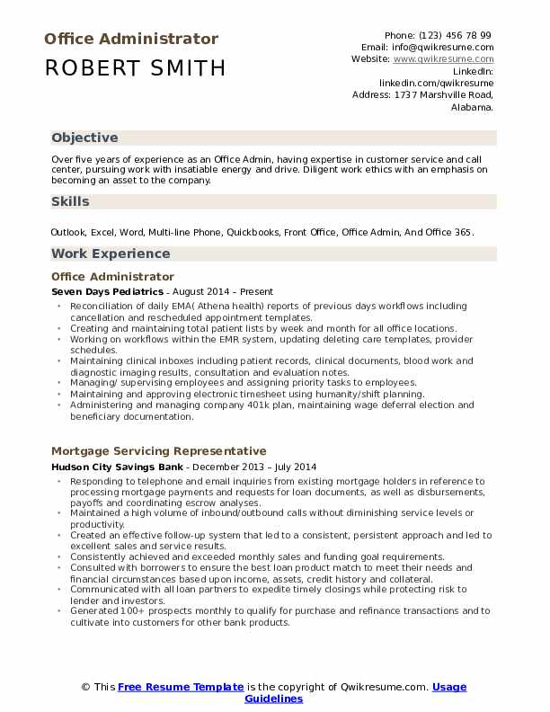 Office Administrator Resume Template