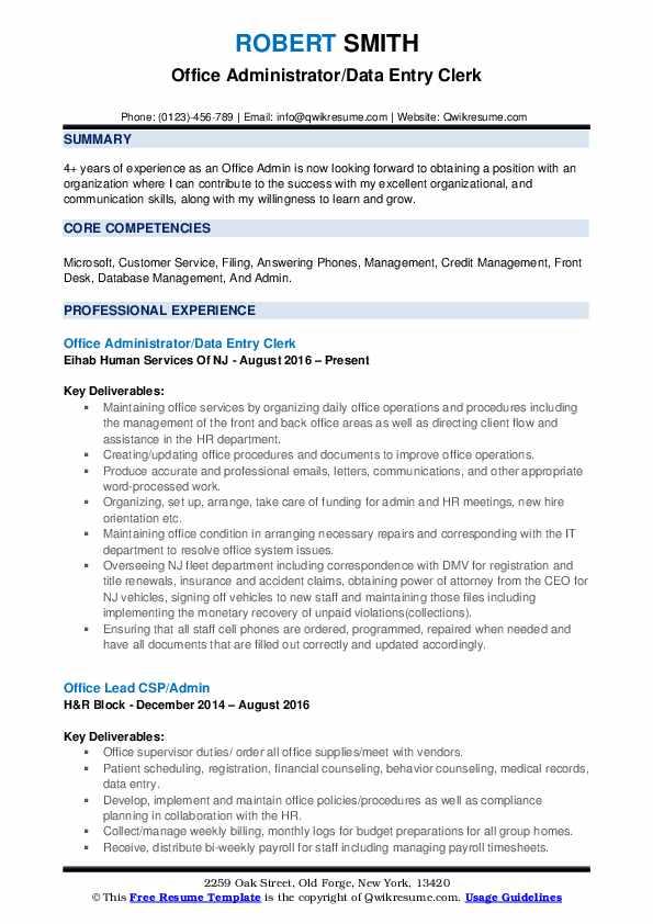 office admin resume samples