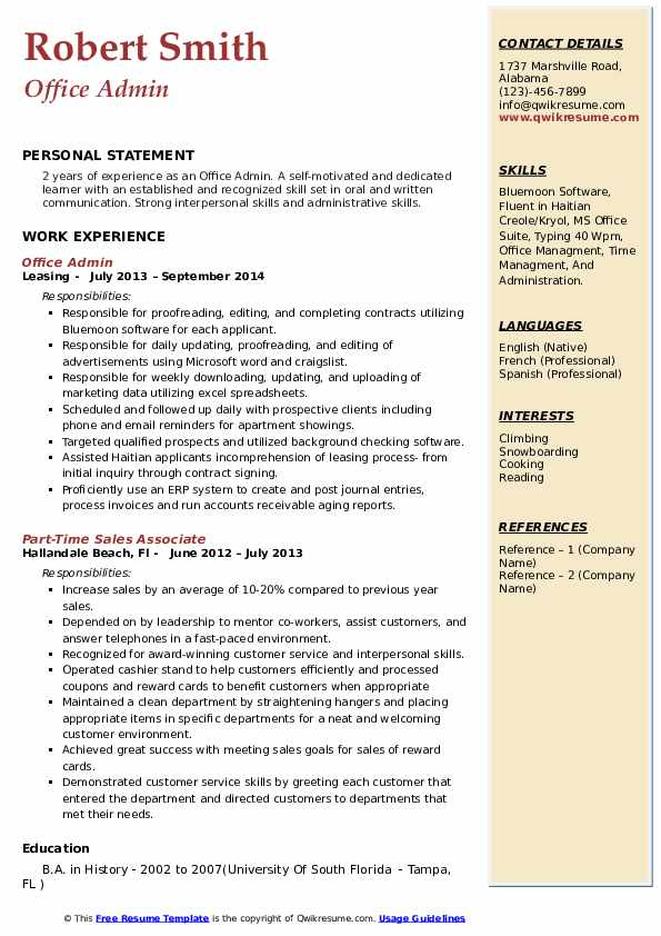 Office Admin Resume Example