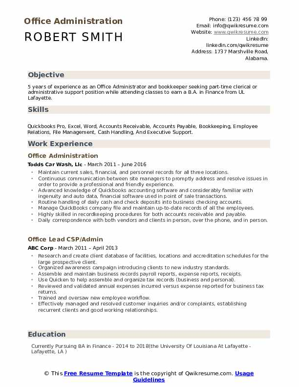 Office Administration Resume Format