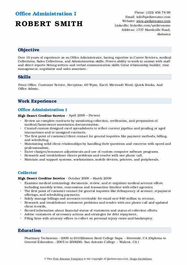 Office Administration I Resume Sample