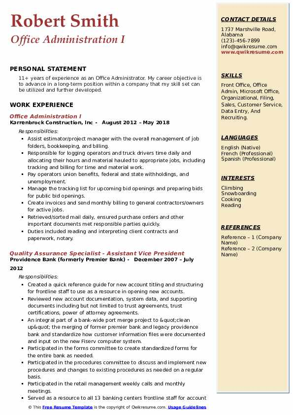 Office Administration I Resume Template