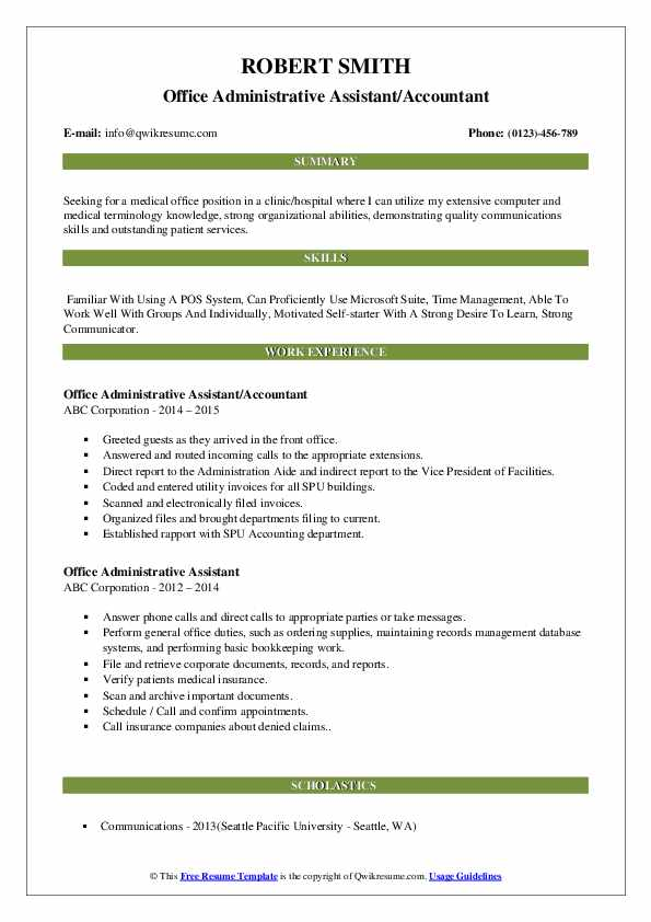 Office Administrative Assistant/Accountant Resume Format