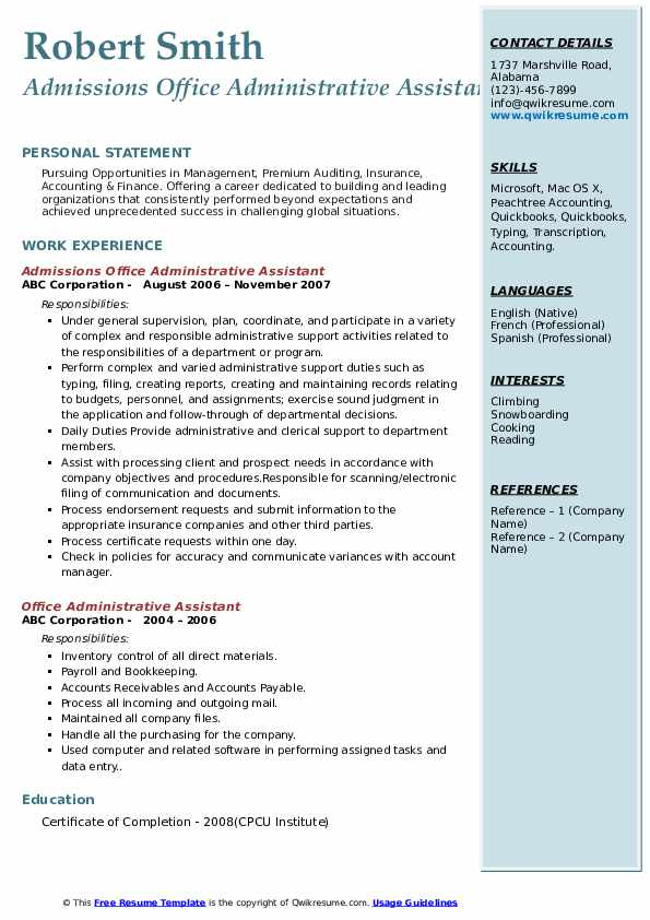 Admissions Office Administrative Assistant Resume Template