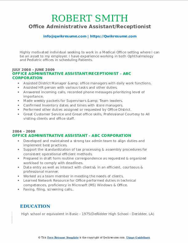 Office Administrative Assistant/Receptionist Resume Sample