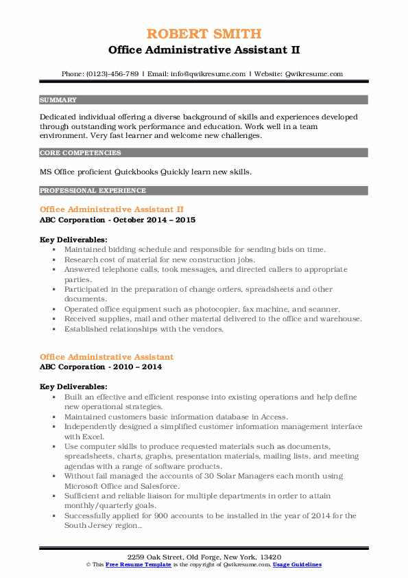 Office Administrative Assistant II Resume Model