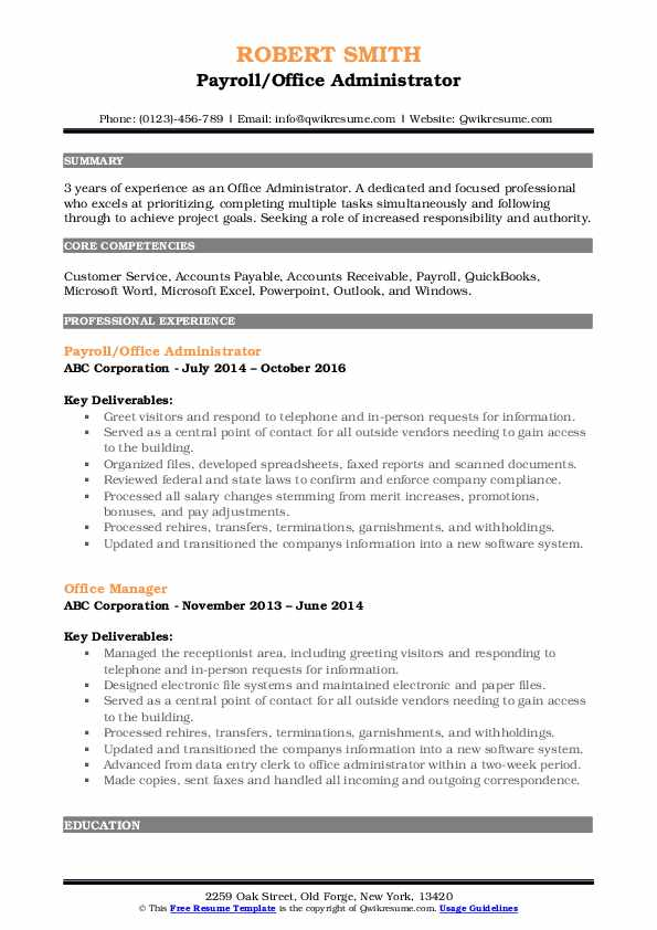 Payroll/Office Administrator Resume Example