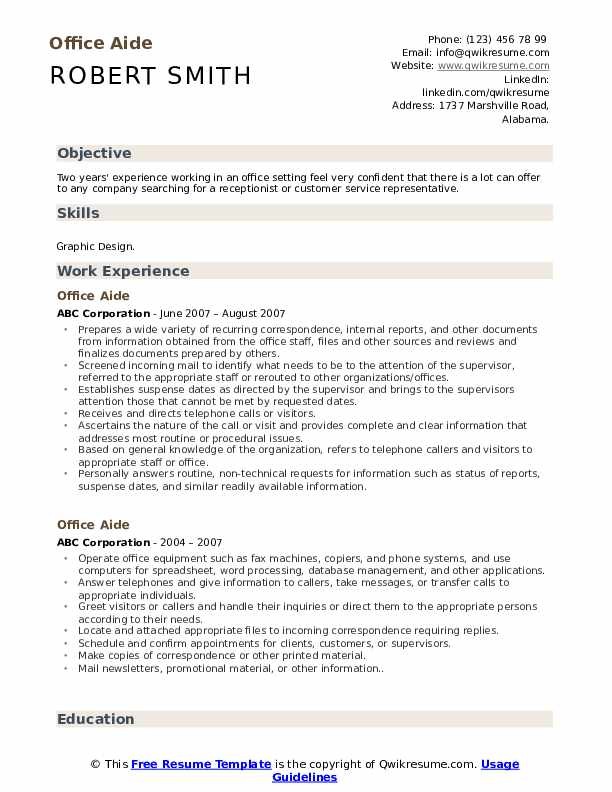 Office Aide Resume Template