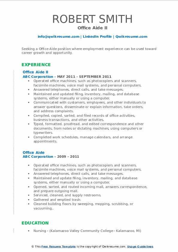 Office Aide II Resume Example