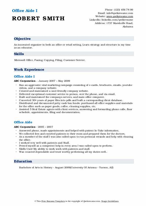 Office Aide I Resume Template