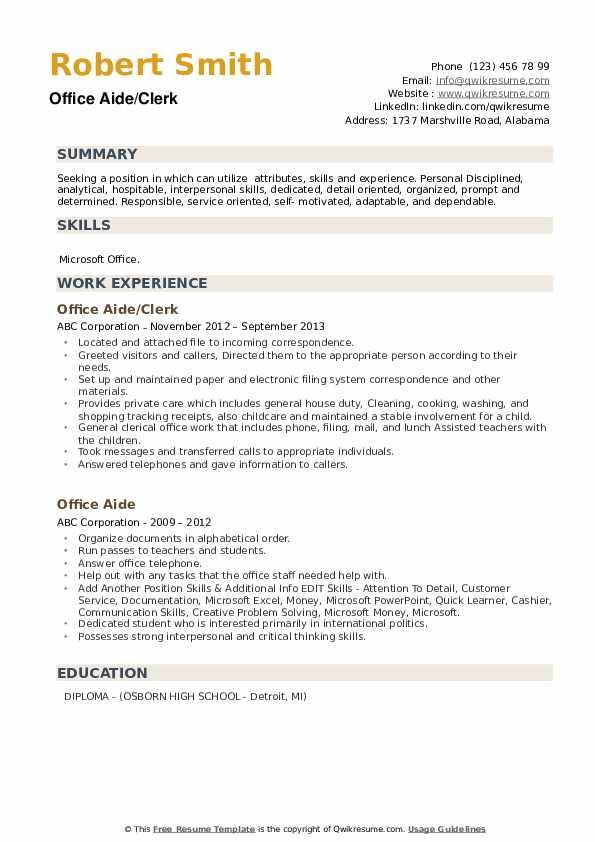 Office Aide/Clerk Resume Template