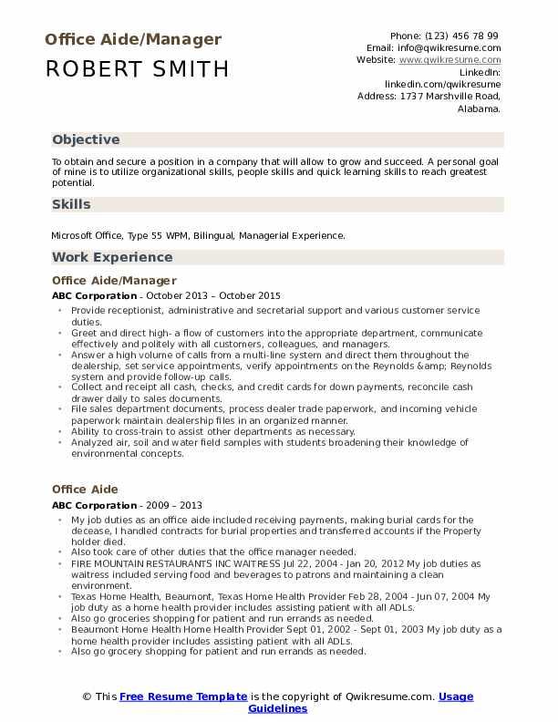 office aide resume samples