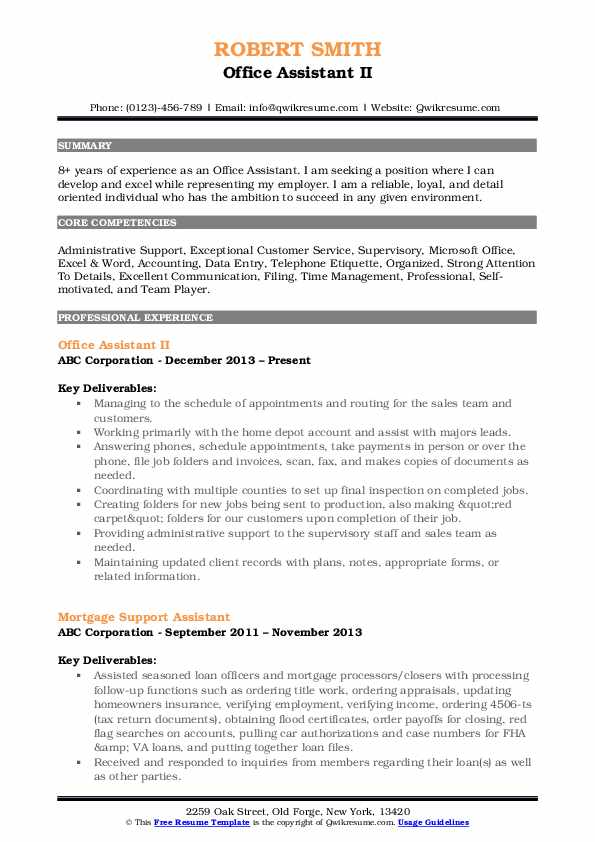 Office Assistant II Resume Template