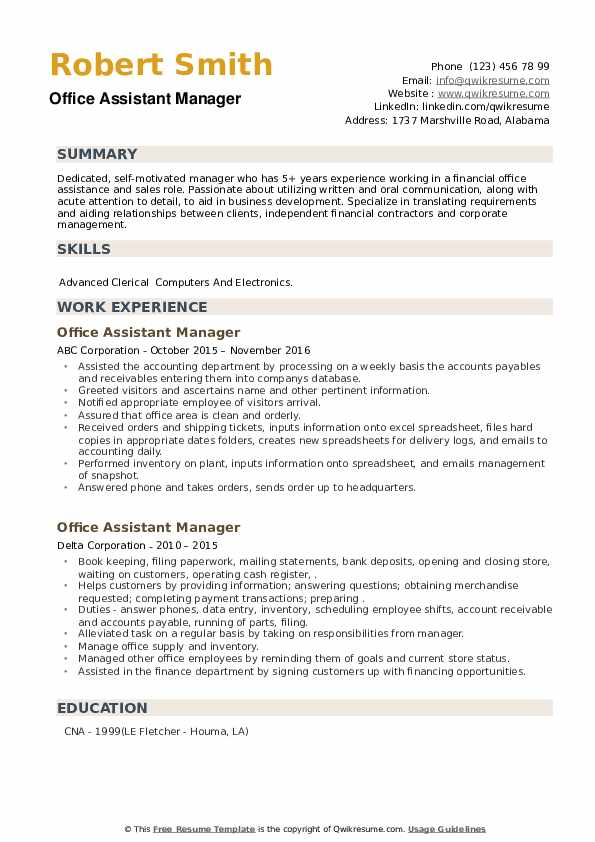 Office Assistant Manager Resume example