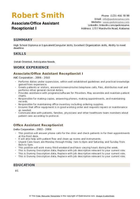 Office Assistant Receptionist Resume example