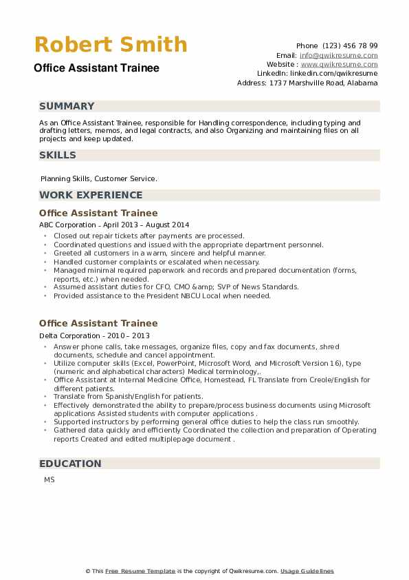 Office Assistant Trainee Resume example