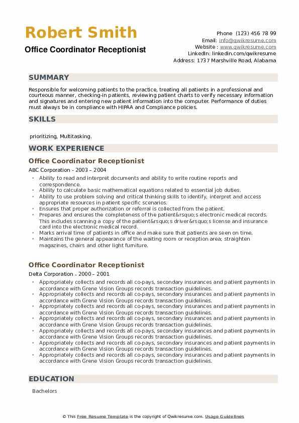 Office Coordinator Receptionist Resume example