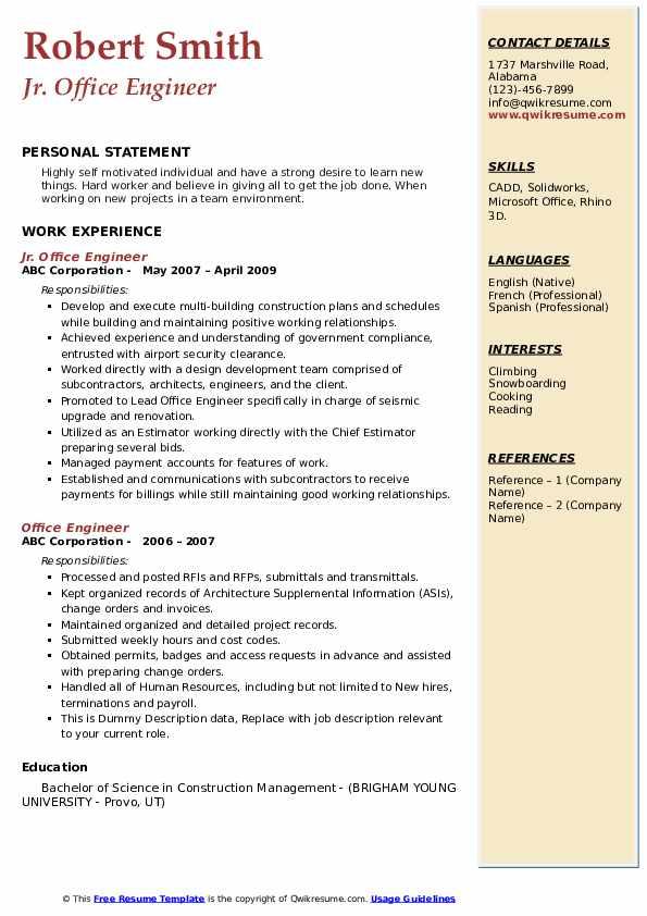 Jr. Office Engineer Resume Format