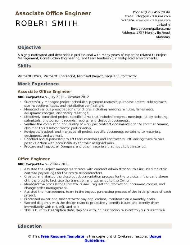 Associate Office Engineer Resume Example