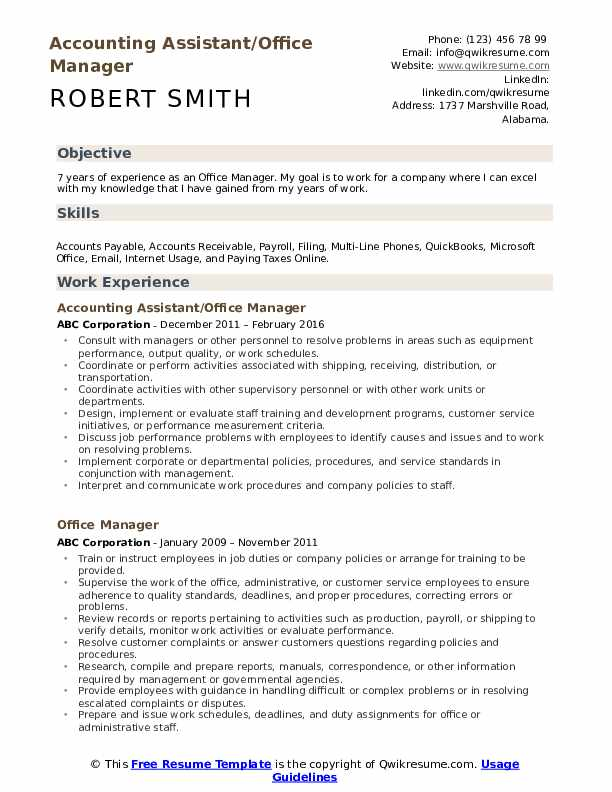 Accounting Assistant/Office Manager Resume Model