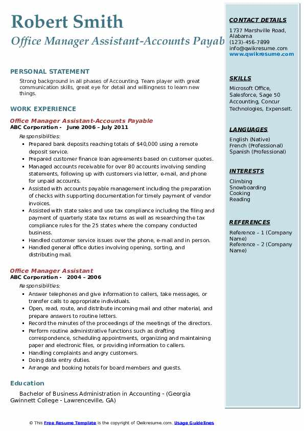 Office Manager Assistant-Accounts Payable Resume Model