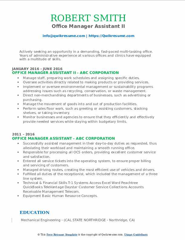 Office Manager Assistant II Resume Format