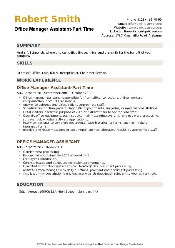 Office Manager Assistant-Part Time Resume Example