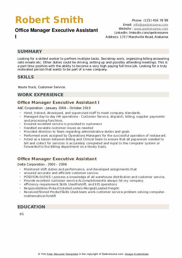 Office Manager Executive Assistant Resume example