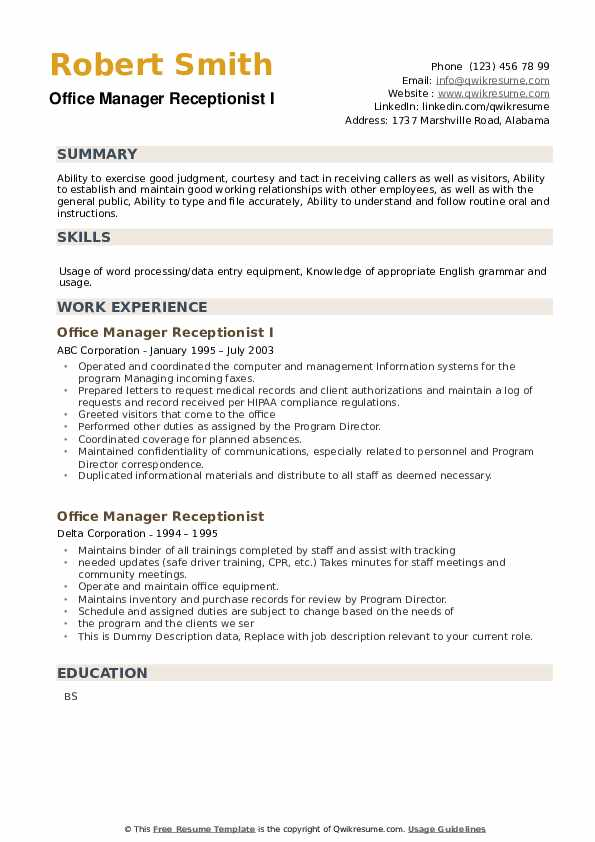 Office Manager Receptionist Resume example