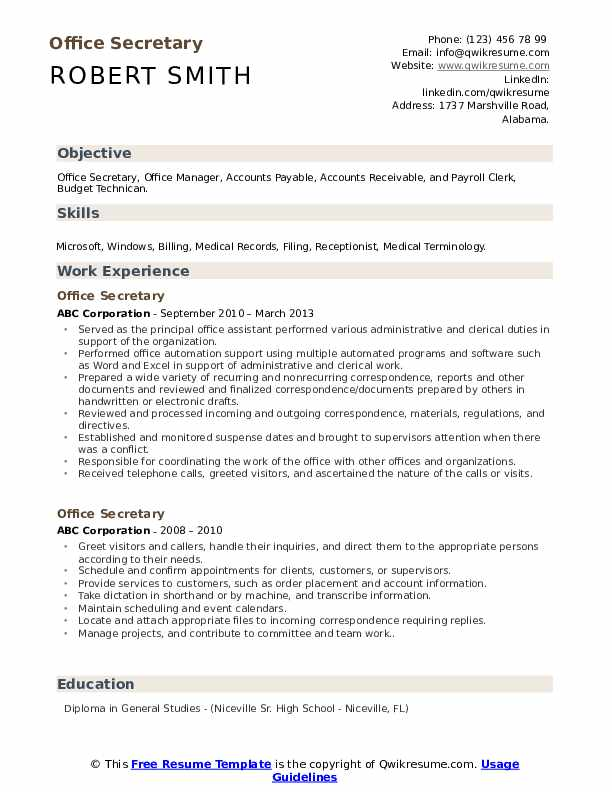 office secretary resume samples  qwikresume