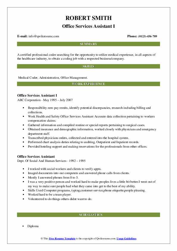 Office Services Assistant I Resume Example