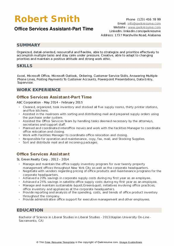 Office Services Assistant-Part Time Resume Model