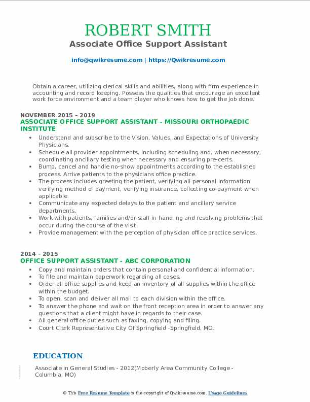Associate Office Support Assistant Resume Sample