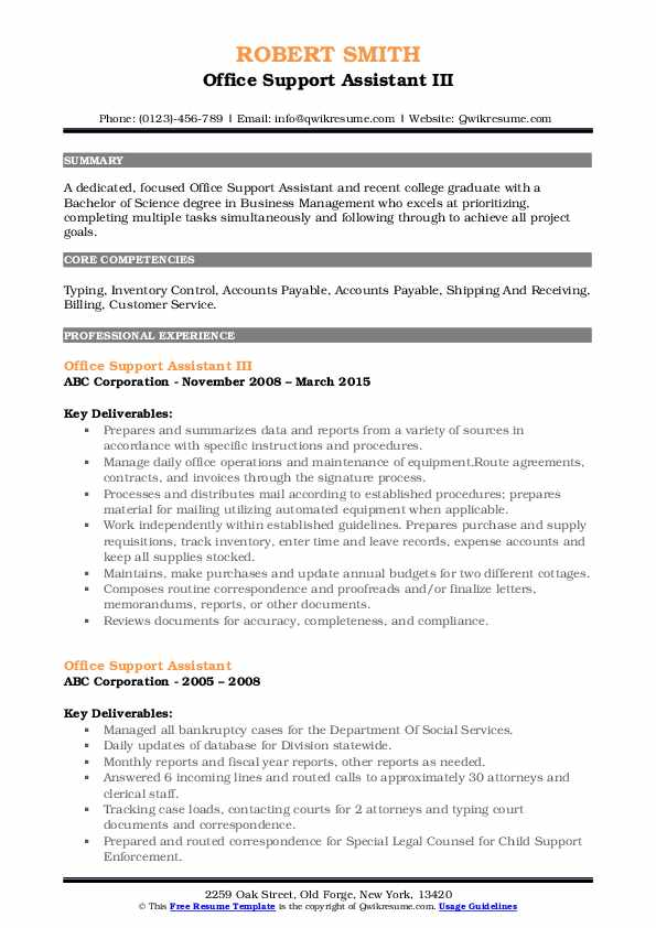 Office Support Assistant III Resume Sample