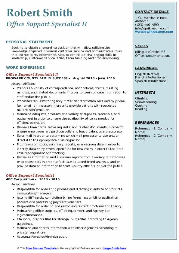 Office Support Specialist II Resume Template