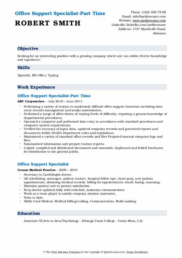 Office Support Specialist-Part Time Resume Model