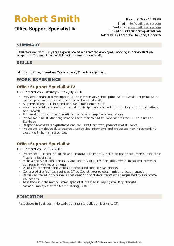 Office Support Specialist IV Resume Model